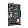 ASUS H110M-R/C/SI Intel H110, LGA1151 Socket, DDR4 Micro ATX Motherboard